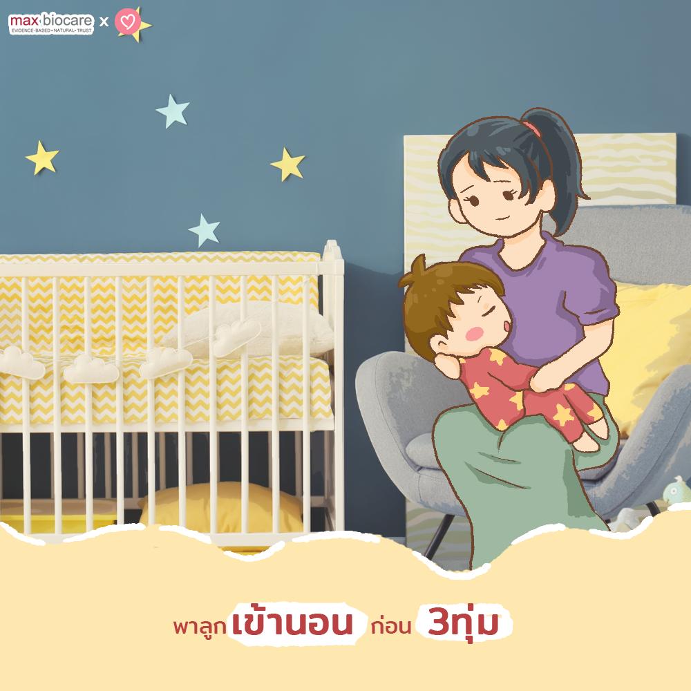 อย่ารอช้า ถ้าอยากให้ลูกสูง!!! 5 วิธีเพิ่มความสูงให้ลูกน้อยอย่างสมวัย